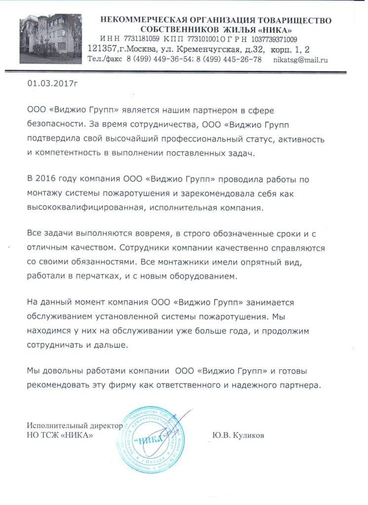 отзывы о проститутках клиентов в москве